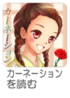 icon_itoko