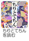 icon_kiyomi