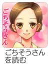icon_umech